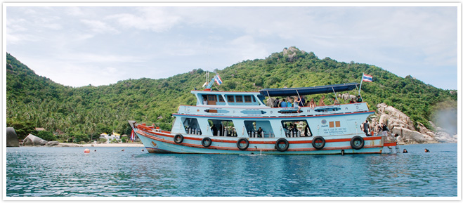 header_getting_to_koh_tao.jpg